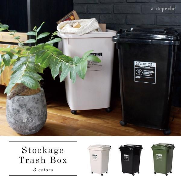 ストッケージ トラッシュ ボックス おしゃれな ゴミ箱 収納ケースとしての使い方もお勧め|a-depeche