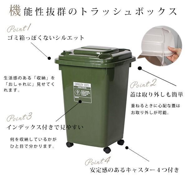 ストッケージ トラッシュ ボックス おしゃれな ゴミ箱 収納ケースとしての使い方もお勧め|a-depeche|02