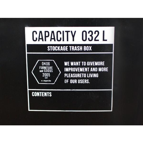 ストッケージ トラッシュ ボックス おしゃれな ゴミ箱 収納ケースとしての使い方もお勧め|a-depeche|14