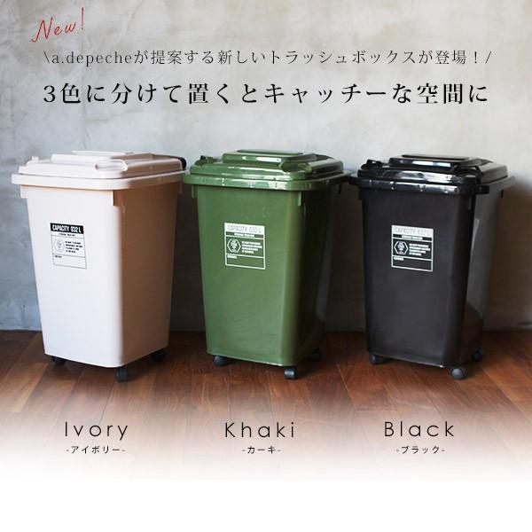ストッケージ トラッシュ ボックス おしゃれな ゴミ箱 収納ケースとしての使い方もお勧め|a-depeche|03