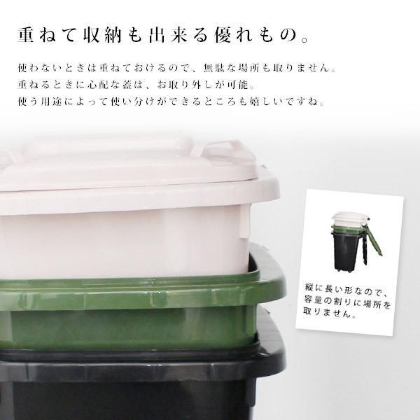 ストッケージ トラッシュ ボックス おしゃれな ゴミ箱 収納ケースとしての使い方もお勧め|a-depeche|04