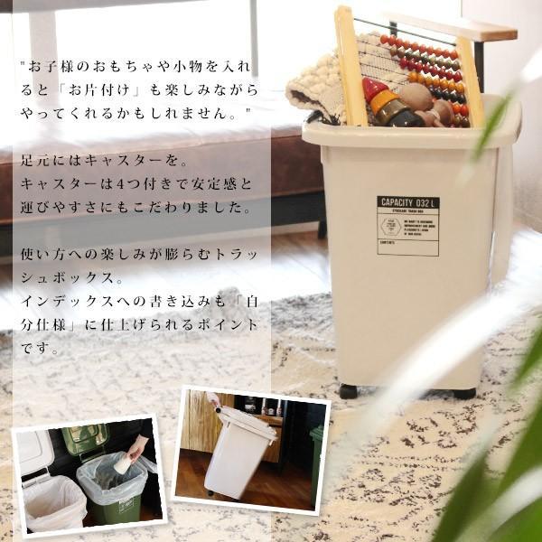 ストッケージ トラッシュ ボックス おしゃれな ゴミ箱 収納ケースとしての使い方もお勧め|a-depeche|05
