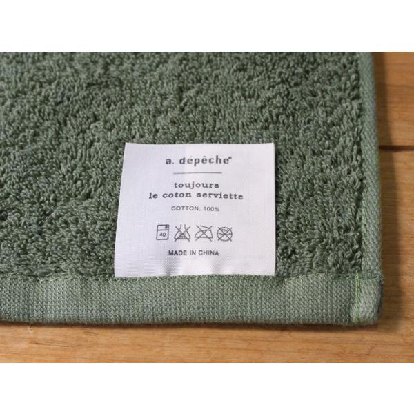 le coton face towel ル コトン フェイスタオル 750×340 普段使いに最適な洗面用タオル a-depeche 03