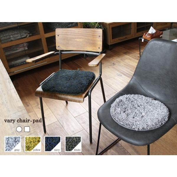 vary chair-pad バリー チェアパッド 陰影がみせる様々な表情を楽しむ|a-depeche