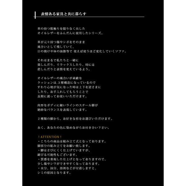 ヴィデル ソファ キャメル オイル レザー VIDER sofa camel oil leather|a-depeche|02