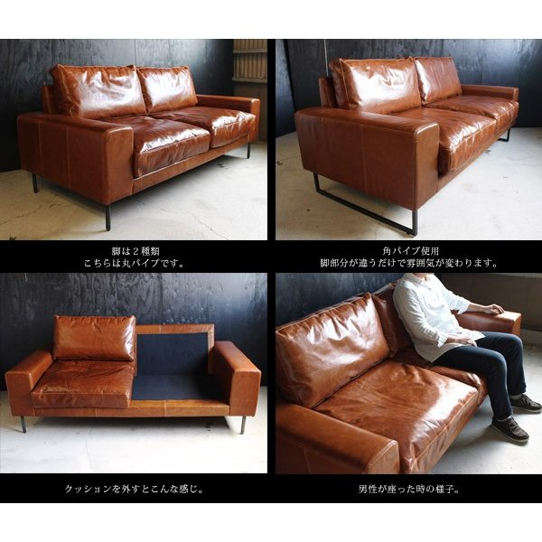 ヴィデル ソファ キャメル オイル レザー VIDER sofa camel oil leather|a-depeche|03