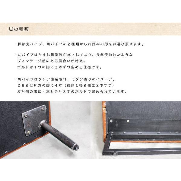 ヴィデル ソファ キャメル オイル レザー VIDER sofa camel oil leather|a-depeche|05