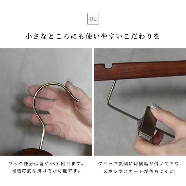 木製ハンガー 2点セット 『ウッド ハンガー ボード 2個セット』 スカート おしゃれ クリップ付 コート|a-depeche|04