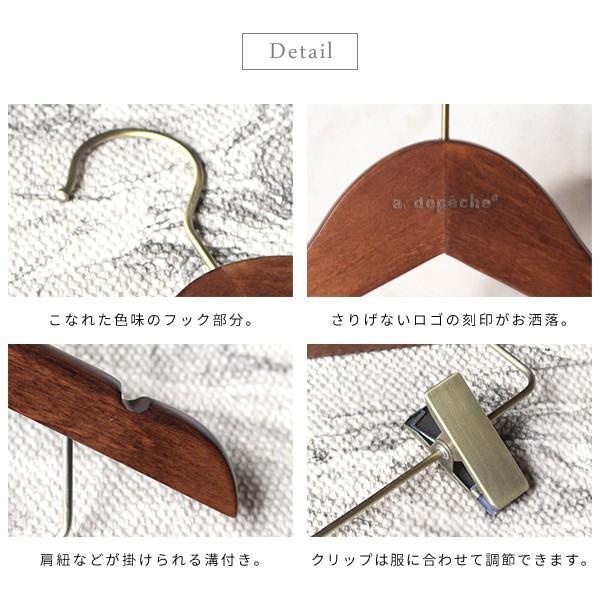 木製ハンガー 2点セット 『ウッド ハンガー ボード 2個セット』 スカート おしゃれ クリップ付 コート|a-depeche|05