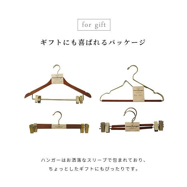 木製ハンガー 2点セット 『ウッド ハンガー ボード 2個セット』 スカート おしゃれ クリップ付 コート|a-depeche|06