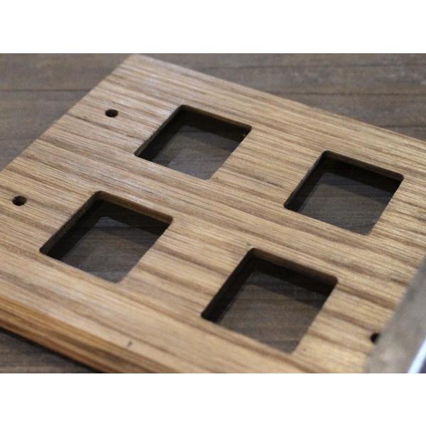 ウッド アイアントレイ  スイッチプレート 4口 wood iron tray switch plate 4口 スイッチの周りもおしゃれにするスイッチカバー|a-depeche|03