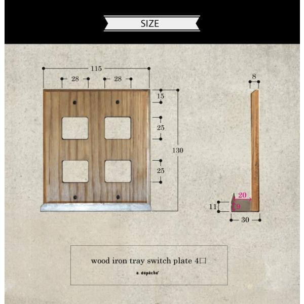 ウッド アイアントレイ  スイッチプレート 4口 wood iron tray switch plate 4口 スイッチの周りもおしゃれにするスイッチカバー|a-depeche|06