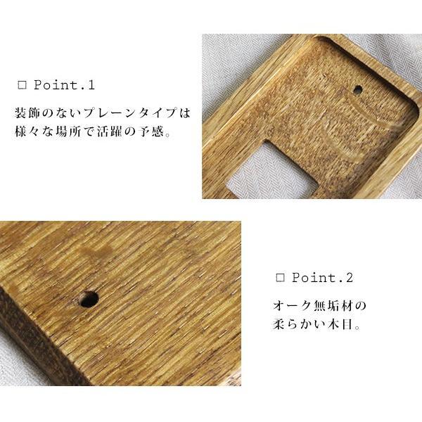 スイッチプレート 木製  『ウッド プレーン スイッチプレート 1口』 1口 1穴 一口 スイッチカバー 木製 おしゃれ レトロ|a-depeche|05
