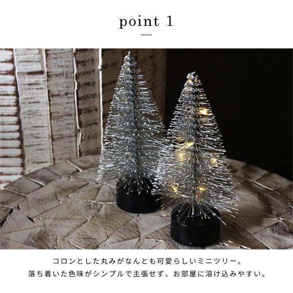クリスマスツリー 卓上 『クリスマス LEDミニツリー Bタイプ』 北欧 Xmas ミニ クリスマス装飾 おしゃれ 北欧インテリア シンプル aw|a-depeche|04