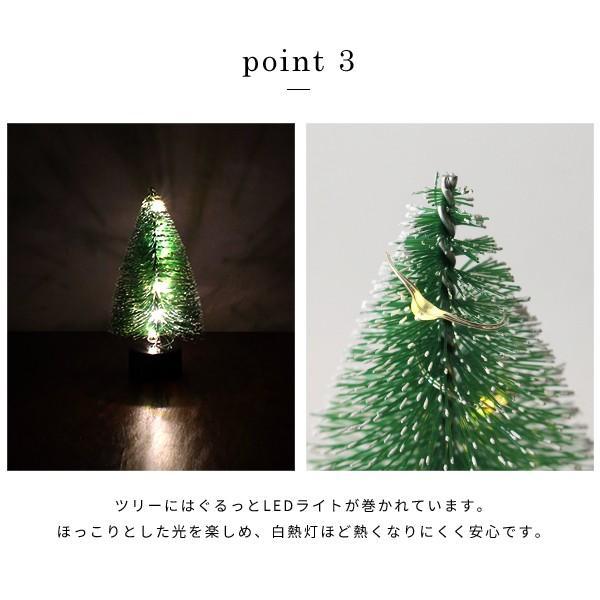 クリスマスツリー 卓上 『クリスマス LEDミニツリー Bタイプ』 北欧 Xmas ミニ クリスマス装飾 おしゃれ 北欧インテリア シンプル aw|a-depeche|06