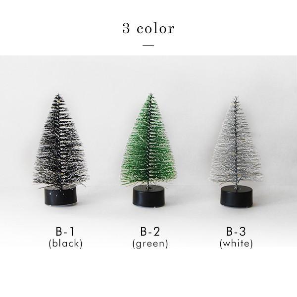 クリスマスツリー 卓上 『クリスマス LEDミニツリー Bタイプ』 北欧 Xmas ミニ クリスマス装飾 おしゃれ 北欧インテリア シンプル aw|a-depeche|10