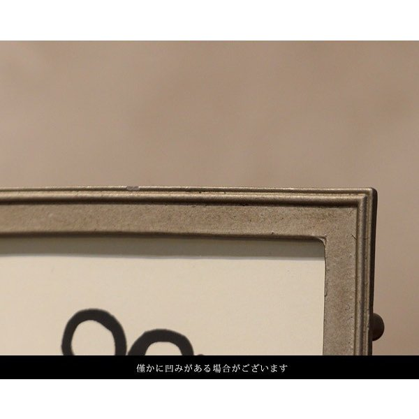 ピューター フォトフレーム プラン やわらかな雰囲気のフォトフレーム|a-depeche|04