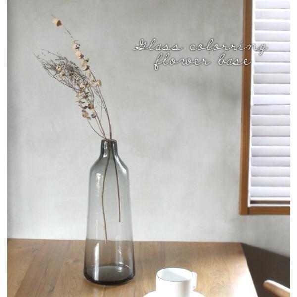 フラワーベース ガラス 『ガラス カラーリング フラワーベース ロフティ』 花瓶 リサイクルガラス 大きい 大型  シンプル カラー おしゃれ 北欧 雑貨 一輪挿し a-depeche 02