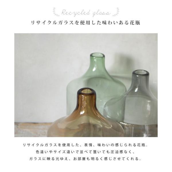 花瓶 ガラス 『ガラス カラーリング フラワーベース ノウル』 フラワーベース 大きい 大型  シンプル カラー リサイクルガラス おしゃれ 北欧 雑貨 一輪挿し a-depeche 04
