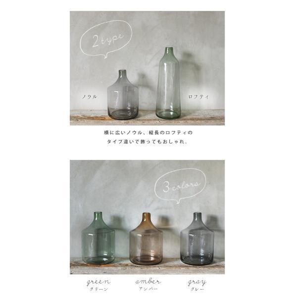 花瓶 ガラス 『ガラス カラーリング フラワーベース ノウル』 フラワーベース 大きい 大型  シンプル カラー リサイクルガラス おしゃれ 北欧 雑貨 一輪挿し a-depeche 07