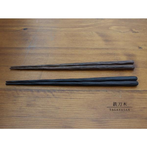 けずり箸 ビーワックス 日本製の、天然木を使用したけずり箸|a-depeche|02