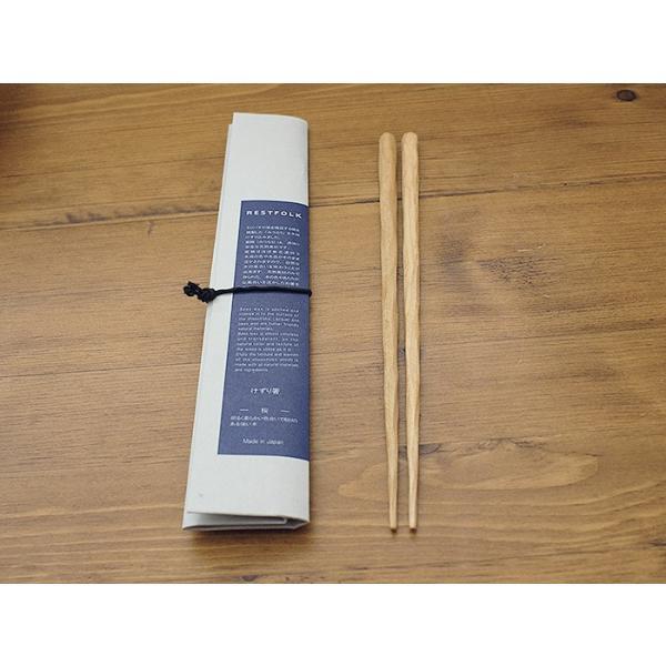 けずり箸 ビーワックス 日本製の、天然木を使用したけずり箸|a-depeche|06