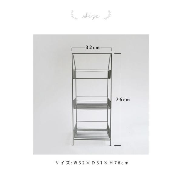 アイアン シェルフ 『アイアン コーナーシェルフ 3ステップ』 ラック 収納 3段 棚 かご 幅32cmx奥行き31cmx高さ76cm|a-depeche|07