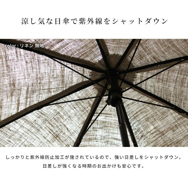 日傘 『折りたたみ傘 シュールメール パラソル キャンバス 水玉 晴雨兼用』 持ち手 バンブー SUR MER ドット柄  ナチュラル 大人 日本製 ハンドメイド|a-depeche|04