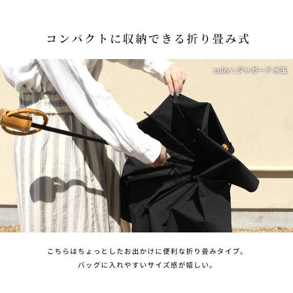 日傘 『折りたたみ傘 シュールメール パラソル キャンバス 水玉 晴雨兼用』 持ち手 バンブー SUR MER ドット柄  ナチュラル 大人 日本製 ハンドメイド|a-depeche|05