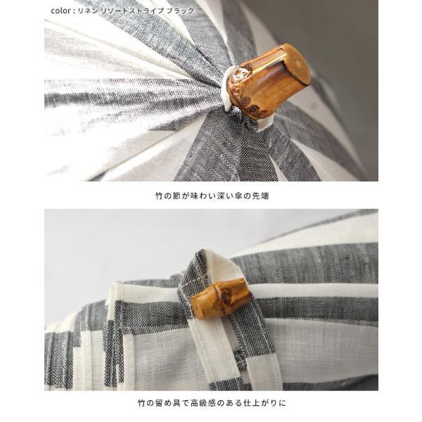 日傘 『折りたたみ傘 シュールメール パラソル キャンバス 水玉 晴雨兼用』 持ち手 バンブー SUR MER ドット柄  ナチュラル 大人 日本製 ハンドメイド|a-depeche|08