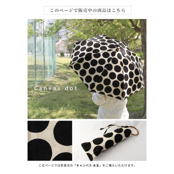 日傘 『折りたたみ傘 シュールメール パラソル キャンバス 水玉 晴雨兼用』 持ち手 バンブー SUR MER ドット柄  ナチュラル 大人 日本製 ハンドメイド|a-depeche|10
