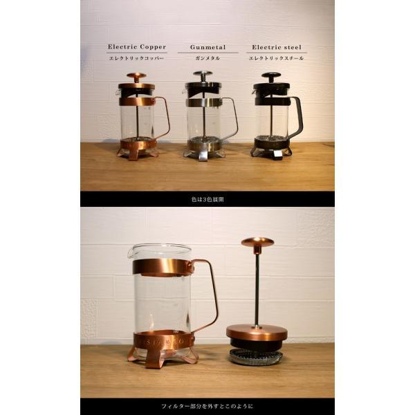 3 Cup Plunge Pot 3カップ プランジポット 気取らないシンプルさが生みだす珈琲本来の味わい|a-depeche|03