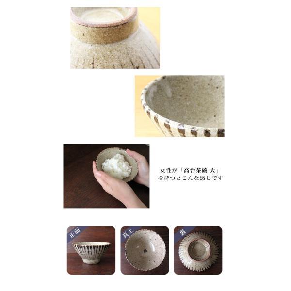 高台飯茶碗 唐津十草(大) 『十草模様 ご飯茶碗 飯碗 お茶碗 茶わん おしゃれ 日本製 陶器 柄 ストライプ ハンドメイド』|a-depeche|04