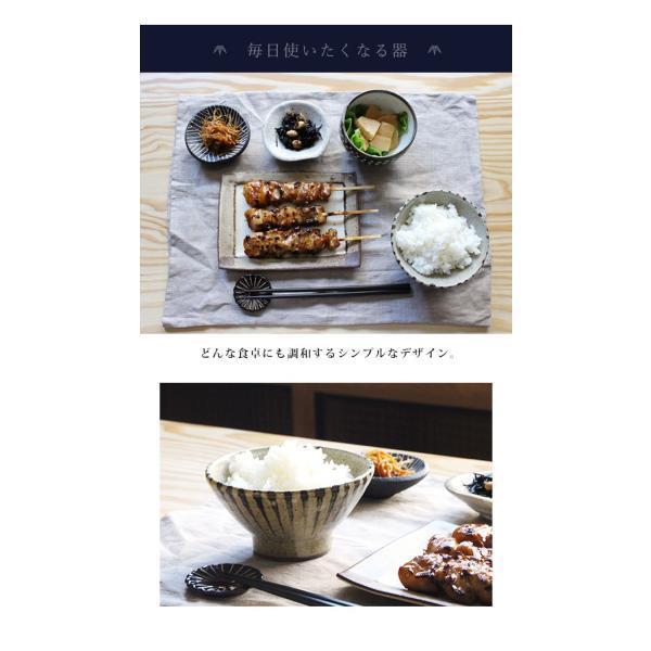 高台飯茶碗 唐津十草(大) 『十草模様 ご飯茶碗 飯碗 お茶碗 茶わん おしゃれ 日本製 陶器 柄 ストライプ ハンドメイド』|a-depeche|05