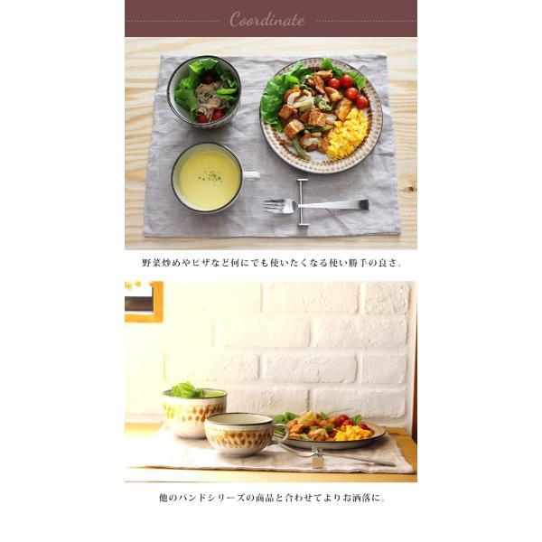 バンド 220 リムプレート 『リムプレート 陶器 レトロ パスタ皿 ギフト メイン料理皿 カフェ ワンプレート 柄 ハンドメイド 日本製 洋食器 リム皿』|a-depeche|05