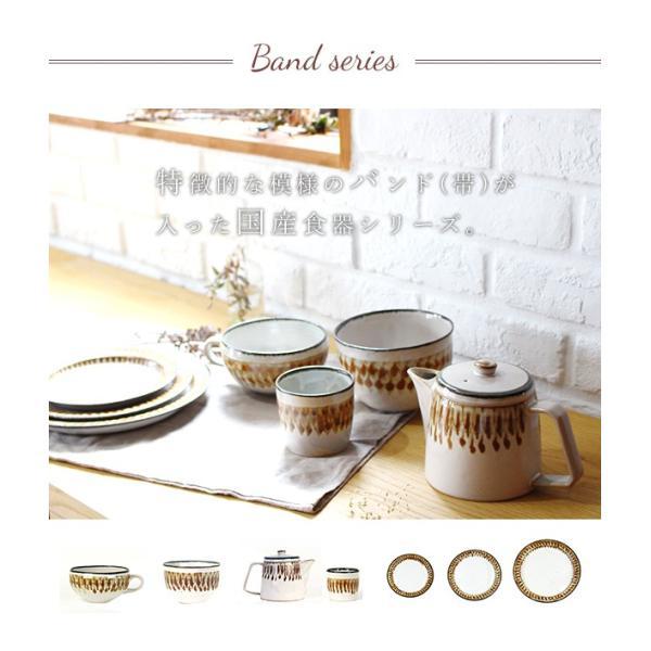 バンド 220 リムプレート 『リムプレート 陶器 レトロ パスタ皿 ギフト メイン料理皿 カフェ ワンプレート 柄 ハンドメイド 日本製 洋食器 リム皿』|a-depeche|10