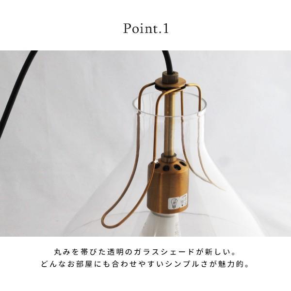 インターフォルム ペンダントライト オリテ 1灯 天井照明 ガラスシェード 三角錐型 丸型 ボトル型 透明 電球付属 Olite LT-1608 取り寄せ商品 a-depeche 04