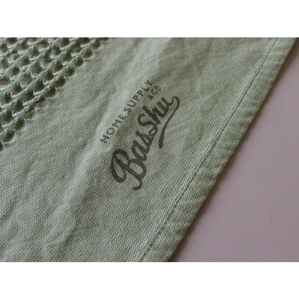 BasShu/コットンワッフルロゴ(バスタオル)にもなるミリタリーカラーのタオル a-depeche 02