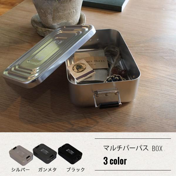 マルチパーパス BOX エマージェンシーキットや小物入れとしてアウトドアで使いたい収納 a-depeche