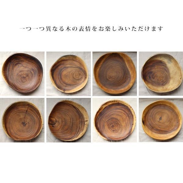 プレート 木 『 アカシア ウッド スライス プレート SSサイズ』 おしゃれ ウッドプレート 木製 取り皿 食器 カフェ 木のお皿 ナチュラル 小皿 丸|a-depeche|10