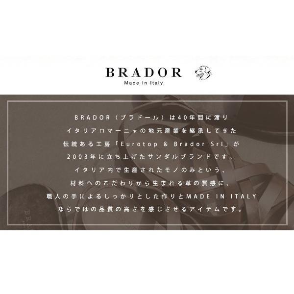 サンダル ブラドール レザーサンダル グラディエーター 『ART-34-506 BRADOR レディース ぺたんこ 歩きやすい フラット 本革 牛革』|a-depeche|03