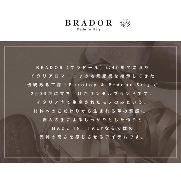 サンダル 本革 おしゃれ 『ブラドール レザーサンダル メンズ クロス』 送料無料 BRADOR コンフォートサンダル 歩きやすい フラット 牛革 ART-46-510 大人|a-depeche|02