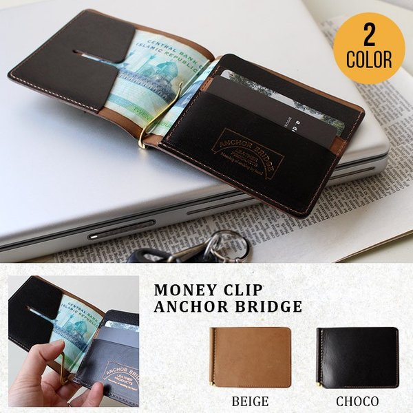マネークリップ ANCHOR BRIDGE こだわりの革を使用した紙幣とカードを収納できるスマートな札ばさみ 送料無料|a-depeche