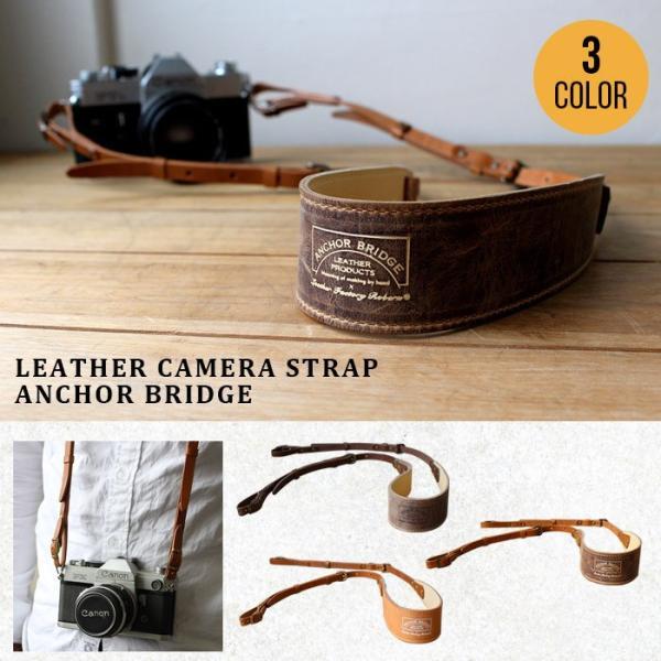 カメラストラップ ANCHOR BRIDGE こだわりの革を使用した手作りのレザーカメラストラップ 送料無料|a-depeche