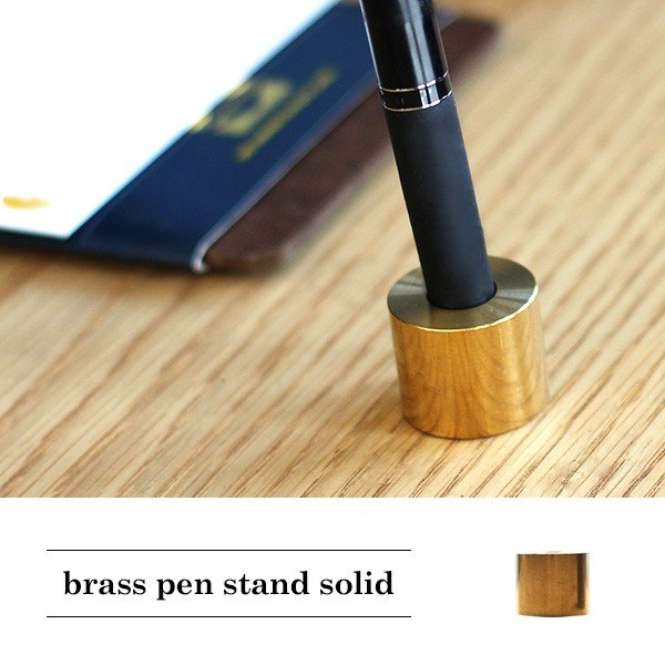 ブラス ペンスタンド (無垢) 『ペンスタンド ブラス 真鍮 無垢 デスク 整理 ペン立て 1本 丸型』|a-depeche