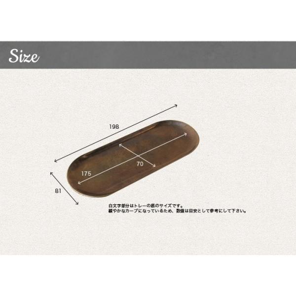 ブラストレイ(無垢) 真鍮無垢で作られたシンプルなブラストレイ 日本製 a-depeche 04