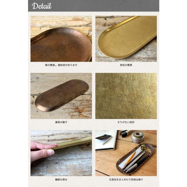 ブラストレイ(無垢) 真鍮無垢で作られたシンプルなブラストレイ 日本製 a-depeche 05
