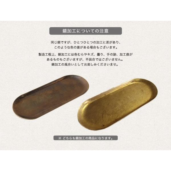 ブラストレイ(無垢) 真鍮無垢で作られたシンプルなブラストレイ 日本製 a-depeche 06
