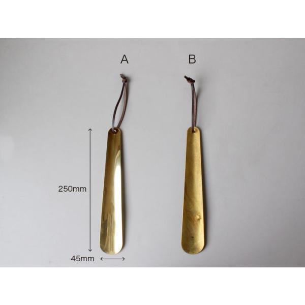 ブラス シューホーン Aタイプ シンプルな真鍮製くつべら 日本製|a-depeche|05