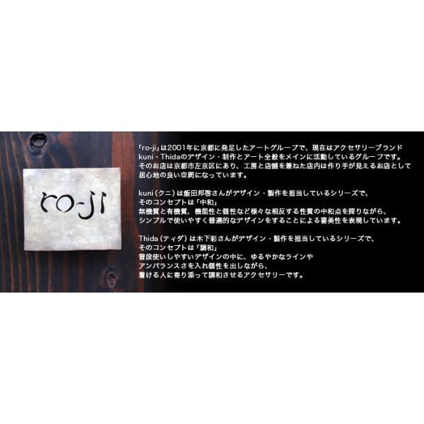 ro-ji kuni ピアス フック SP102(L) シルバーに写る背景の色が素敵な繊細なピアス|a-depeche|05